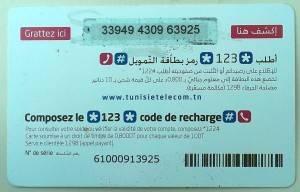 TT-SIM-Charge